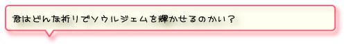 qb_voice1.jpg