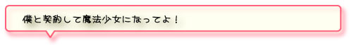 qb_voice2.jpg