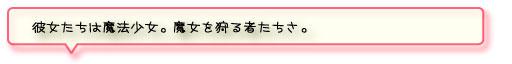 qb_voice3.jpg