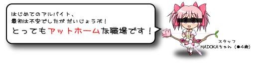 staff_voice.jpg
