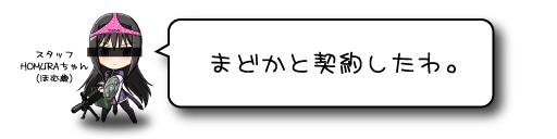 staff_voice2.jpg