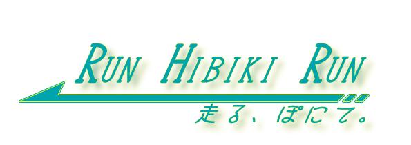 hibiki_logo.png